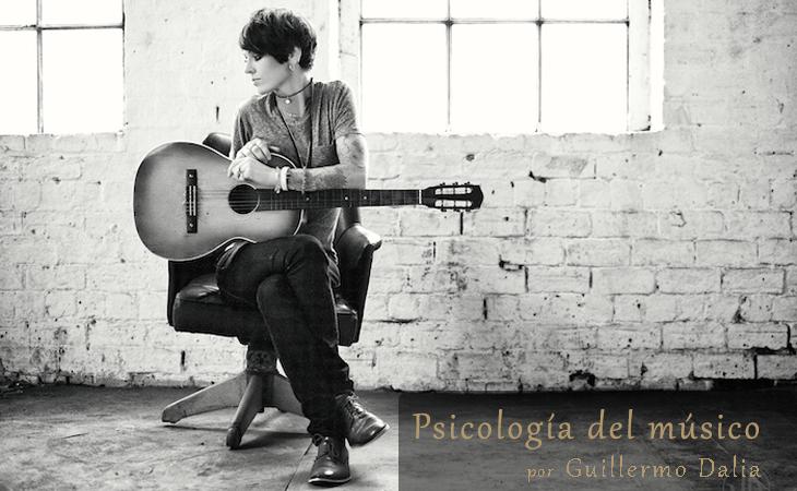músico-introvertido-psicologia