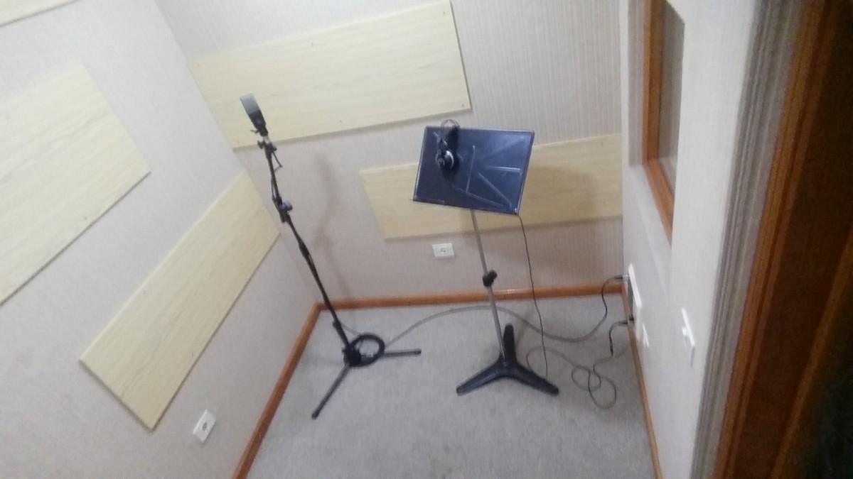 carrera profesional estudio musica